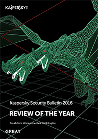 content/tr-tr/images/repository/smb/kaspersky-security-bulletin-review-of-the-year-2016.png