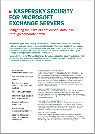 Kaspersky Security for Microsoft Exchange Servers - Veri Sayfası